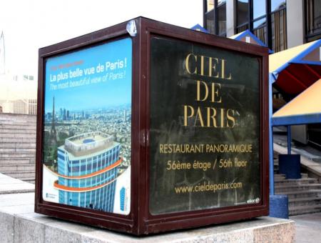 affichage-ciel-paris-bloc